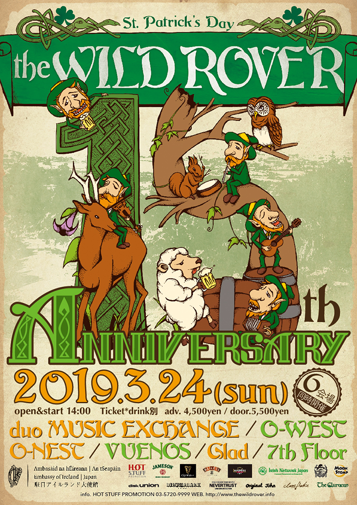 St.Patrick's Day THE WILD ROVER 2019