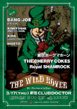 THE WILDROVER vol.1