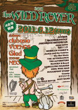 THE WILDROVER vol.7
