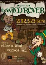THE WILDROVER vol.8