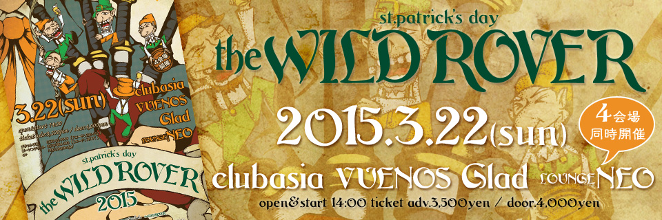 THE WILD ROVER 2015 3.22(sun) Shibuya clubasia / VUENOS / Glad / Lounge NEO 4会場